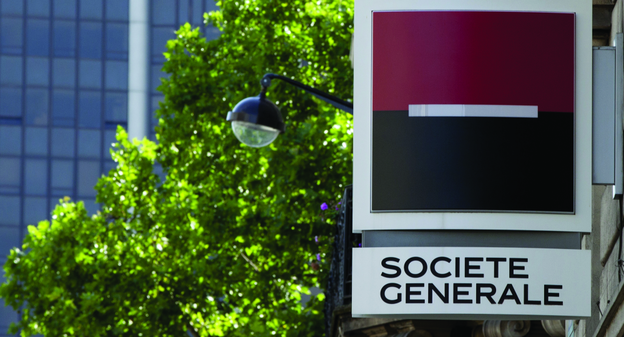 Epargne retraite collective : Société Générale Assurances va proposer une approche globale - L'Argus de l'Assurance